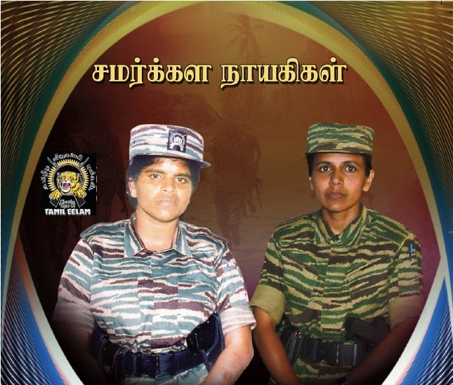https://eelamaravar.files.wordpress.com/2012/04/thalapathikal2bmakalir2b2009.jpg